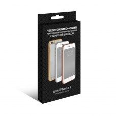 Силиконовый супертонкий чехол с цветной рамкой DF для Apple iPhone 7 Серебристый