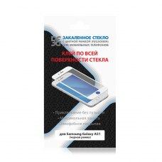 Защитное закаленное стекло DF для Samsung Galaxy A51