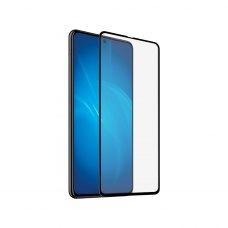 Защитное стекло 5D для Samsung Galaxy A51 Black