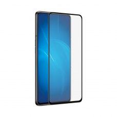 Защитное стекло 5D для Samsung Galaxy A80 Black
