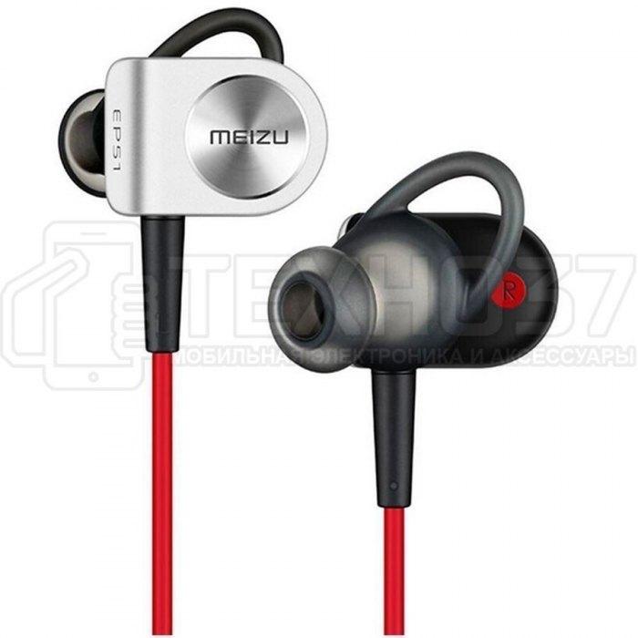 Беспроводные наушники Meizu EP51 Черный
