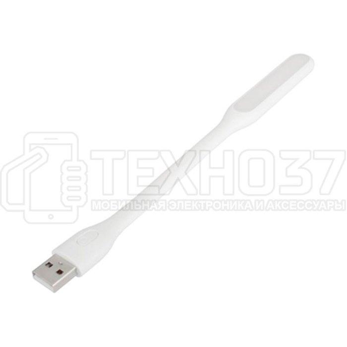 LED лампочка Xiaomi с кнопкой Белый