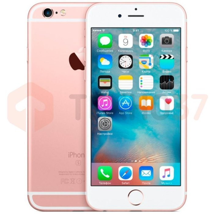 Смартфон Apple iPhone 6S 64Gb Rose Gold