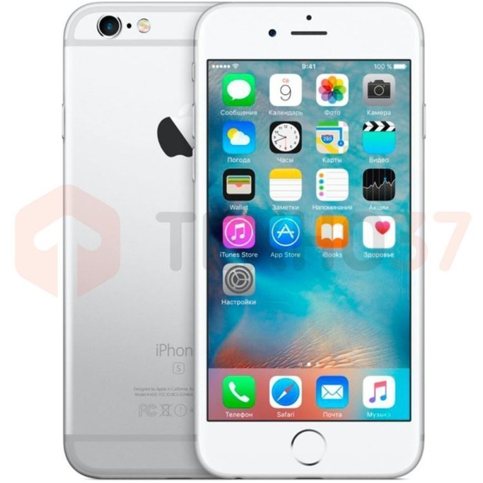 Смартфон Apple iPhone 6S 128Gb Silver