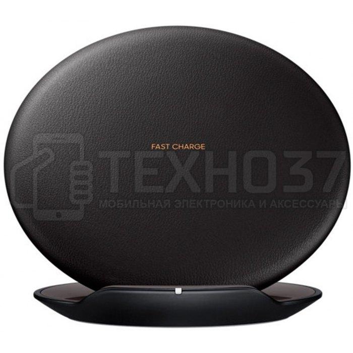 Беспроводное сетевое зарядное устройство Samsung EP-PG950 Черный (EP-PG950BBRGRU)