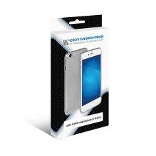 Силиконовый супертонкий чехол DF для Samsung Galaxy S10 Lite