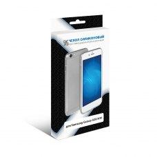 Силиконовый супертонкий чехол DF для Samsung Galaxy A20
