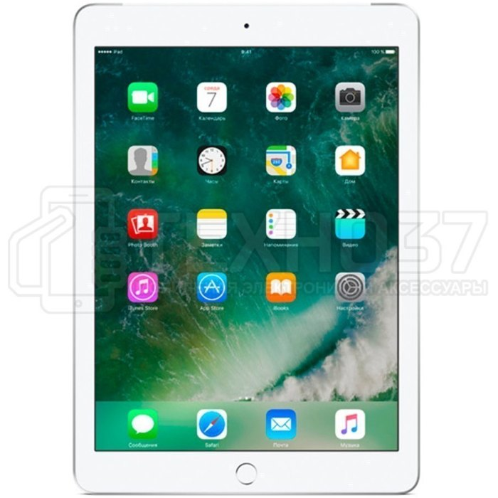 Планшет Apple iPad (2018) 128Gb Wi-Fi + Cellular Silver (MR732RU/A)
