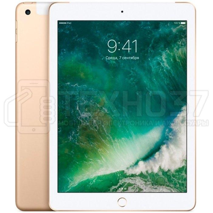Планшет Apple iPad (2018) 32Gb Wi-Fi + Cellular Gold (MRM02RU/A)