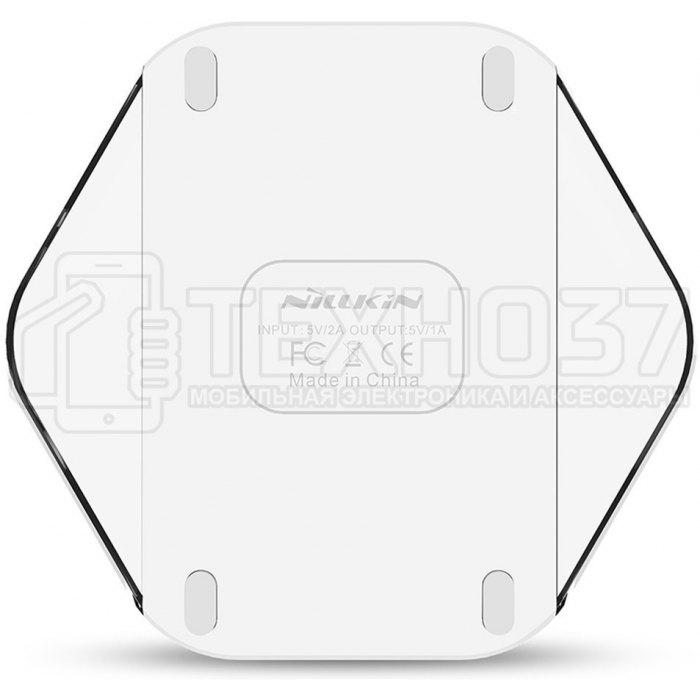 Беспроводное зарядное устройство Nillkin Magic Cube Белый