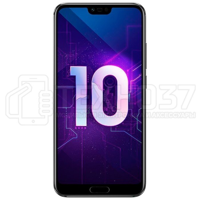 Смартфон Huawei Honor 10 4Gb + 128Gb Черный
