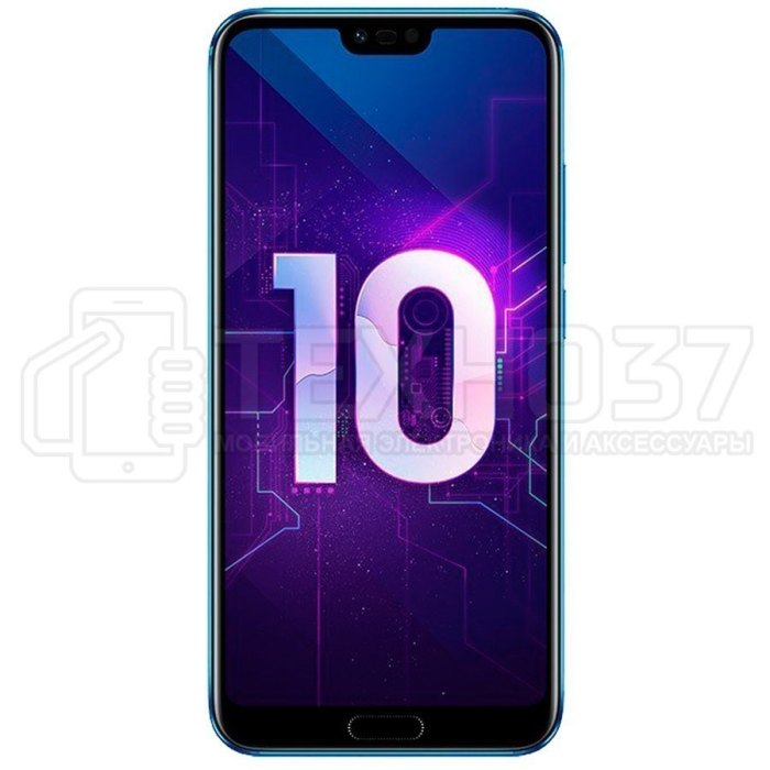 Смартфон Huawei Honor 10 4Gb + 128Gb Синий