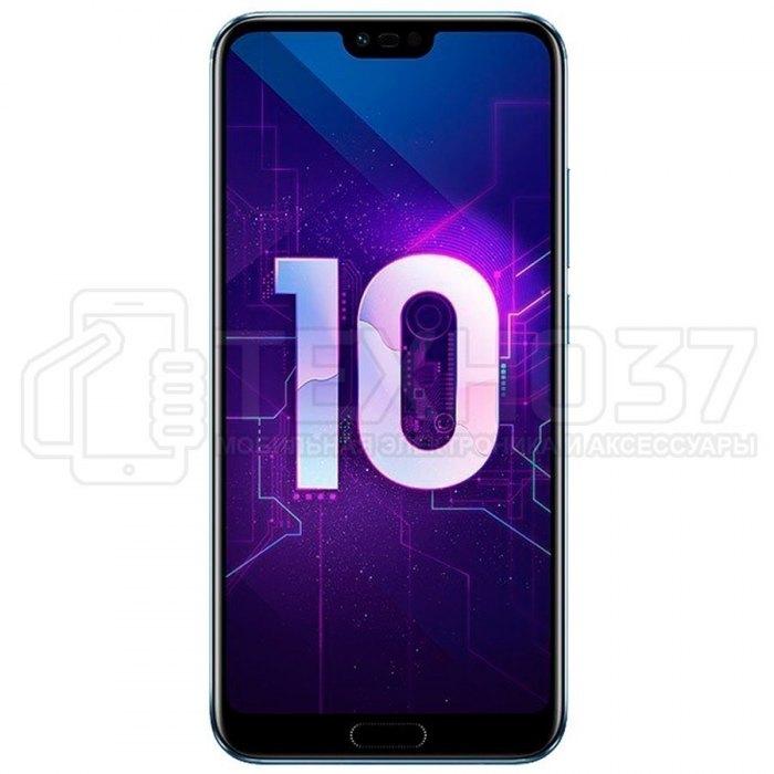 Смартфон Huawei Honor 10 4Gb + 128Gb Серебристый