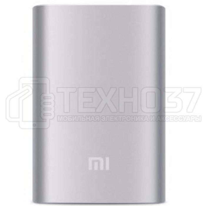 Аккумулятор Xiaomi Mi Power Bank 5000mAh VXN4110CN Silver
